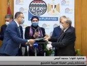 العربية للتصنيع: إنشاء مصنعين لإطارات السيارات لتوفير 556 مليون دولار