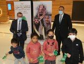 السعودية: مغادرة أولى رحلات المواطنين الراغبين في العودة من أستراليا