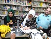 حملة مكبرة بشبين القناطر تسفر عن ضبط أدوية مهربة وتشميع صيدليتين