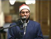 لليوم الثالث.. بث مباشر لصلاة العشاء والتراويح من الجامع الأزهر الشريف