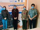 """""""تحديث الصناعة"""" يعقد ملتقى إليكترونى حول الطاقة الشمسية فى مصر"""