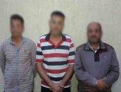 القبض على 3 عاملين بشركة بترول بتهمة التلاعب بسجلات الصرف لصالح محطة بنزين