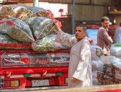 استقرار الأسعار بسوق الساحل للخضروات والفاكهة بدار السلام