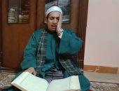 قرآن المغرب .. الشيخ يوسف قاسم حلاوة يتلو ما تيسر من سورة النور