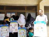 """""""صحة شمال سيناء"""" تنظم حملة توعية بفيروس كورونا للأهالى"""