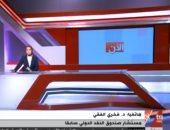 مستشار سابق بصندوق النقد الدولى يرصد عوامل استقرار اقتصاد مصر فى وجه كورونا