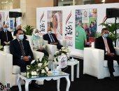 """رئيس الوزراء يستعرض فيديو حول مبادرة """"نتشارك ..هنعدى الأزمة"""" لصندوق تحيا مصر"""