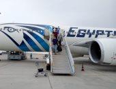 وصول رحلة استثنائية تقل 270 من العالقين بالإمارات لمطار مرسى علم