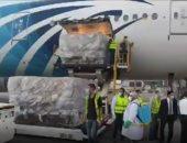 الصحة: وصول الشحنة الثالثة من المساعدات الطبية الصينية لمصر.. فيديو