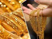 أسعار الذهب اليوم فى مصر وعيار 21 يسجل 801 جنيه للجرام