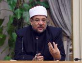 """الأوقاف: """"أسباب رفع البلاء"""" موضوع خطبة الجمعة من مسجد الحسين اليوم"""