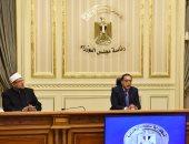 رئيس الوزراء: شعائر صلاة العيد ستبث من أحد مساجد الدولة وقاصرة على العاملين بالمسجد