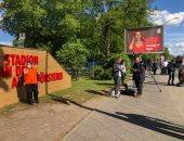 """يونيون برلين ضد البايرن.. وصول الفريقين وسط إجراءات مشددة """"فيديو """""""