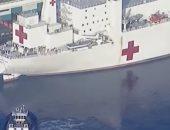 فيديو.. مستشفى عائم يغادر مدينة لوس أنجلوس الأمريكية