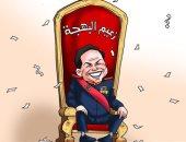زعيم البهجة.. عيد ميلاد عادل إمام في كاريكاتير اليوم السابع