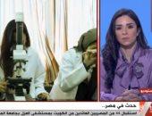 فيديو.. تفاصيل خطة جامعة المنصورة لمواجهة انتشار كورونا