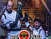 """محمد عبد الرحمن : انتظرونا 25 مايو عرض """"الشركة الألمانية لمكافحة الخوارق"""""""
