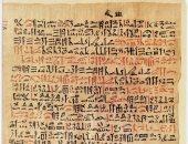 """تعرف على أشهر 12 بردية """"طبية"""" فرعونية.. أمراض النساء والتمائم السحرية الأبرز"""