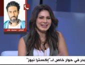 """ياسر البرنس بعد علقة رضوان: """"مراتى فرحت فيا وقالتلى أحسن"""".. فيديو"""