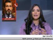 ياسر جلال: مسلسل الفتوة فكرته مختلفة وذهبت لنجلاء بدر لإقناعها بأداء دور جميلة