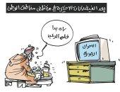 كاريكاتير صحيفة جزائرية.. تقلبات الأحوال الجوية أصبحت مخيفة كأفلام الرعب