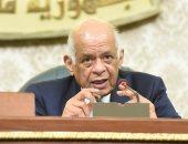 """رئيس البرلمان ممازحا وزير المالية """" علشان رمضان والفيروس خف علينا"""""""