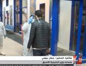 جمال بيومى يوجه رسالة شكر لدولة الكويت لعدم تغريم المصريين العالقين
