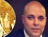لماذا تراجع سعر الذهب في مصر لأدني من 800 جنيها للجرام؟