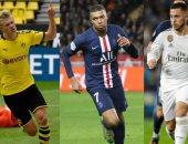 """""""MHH"""" ثلاثى جديد يقود هجوم ريال مدريد فى المستقبل"""