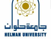 جامعة حلوان تطلق برنامج تدريبى للقيادات وتفتح باب التسجيل لراغبى الترشح لمنصب العمداء
