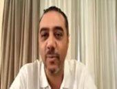 فودافون يكشف حقيقة حصول محمد صلاح على 20 مليون جنيه.. في لايف اليوم السابع