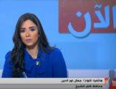 محافظ كفر الشيخ يعلن تطبيق الإجراءات الاحترازية فى العيد بداية من الخميس المقبل