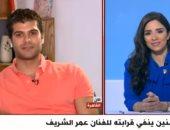"""شاهد.. أحمد حسنين شبيه عمر الشريف يتحدث عن دوره في """"البرنس"""" و""""بـ 100 وش"""""""