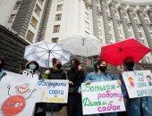 أمهات وأطفال أوكرانيا يحتجون على استمرار غلق الحضانات ويطالبون برفع إجراءات الحظر