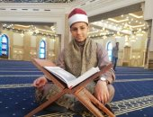 إنا أنزلناه فى ليلة القدر.. شاهد أصغر مبتهل بإذاعة القرآن الكريم يتلو سورة القدر