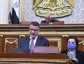 """""""النواب يوافق علي اتفاق استضافة مصر لمركز الأتحاد الافريقي لإعادة الإعمار"""