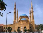 إعادة فتح المساجد فى لبنان لأداء صلاة الجمعة فقط من 22 مايو الجارى