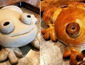 """فراغ العزل .. """"خبز الضفادع"""" تحدٍ جديد على تيك توك × 5 فيديوهات"""