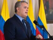 رئيس كولومبيا يمدد إجراءات الإغلاق حتى 31 مايو والطوارئ الصحية لنهاية أغسطس