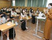 كوريا الجنوبية تعيد فتح مدارسها وسط مخاوف من انتشار كورونا بين التلاميذ