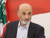 """رئيس""""القوات اللبنانية"""": نعمل لتشكيل قوة معارضة لإجراء انتخابات نيابية مبكرة"""