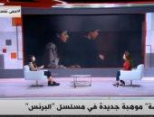 للا فضة: نجاحى فى البرنس مش صدفة.. ولم أدخل الفن بالواسطة