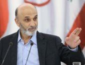 جعجع: يجب تشكيل حكومة لبنانية جديدة مستقلة وإجراء انتخابات نيابية مبكرة
