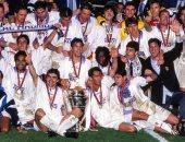 فى مثل هذا اليوم.. ريال مدريد يستعيد ذكريات تتويجه بكأس أبطال أوروبا الـ7
