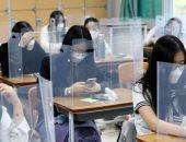 كوريا الجنوبية تعلن انتهاجها سياسة مالية شبيهة بأوقات الحرب لمواجهة كورونا