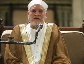 دعاء مؤثر للدكتور أحمد عمر هاشم بأول خطبة جمعة بالجامع الأزهر منذ 66 يوما