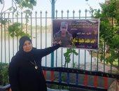 صور .. والدة الشهيد حسانين : تسلم إيد اللى عمل الاختيار وفخوره بالبطل