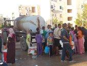 """منذ 20 يوما """".. شكوى من انقطاع المياه بـشارع الشهيد مبروك فى بشتيل"""