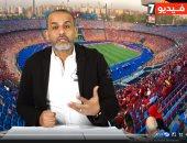 شبانة يكشف لتليفزيون اليوم السابع سر تراجع الأهلي عن بيع أجاى ومصير مروان