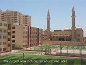 """""""مشروع بشاير الخير 2"""" ..الحلم يتحول إلى حقيقة على أرض الإسكندرية"""